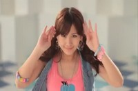 momo_MV_Closeup2_8.jpg